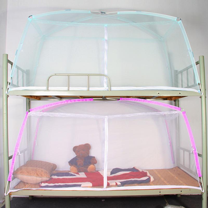 学生蒙古包蚊帐 上下铺专用蒙古包 学生蚊帐