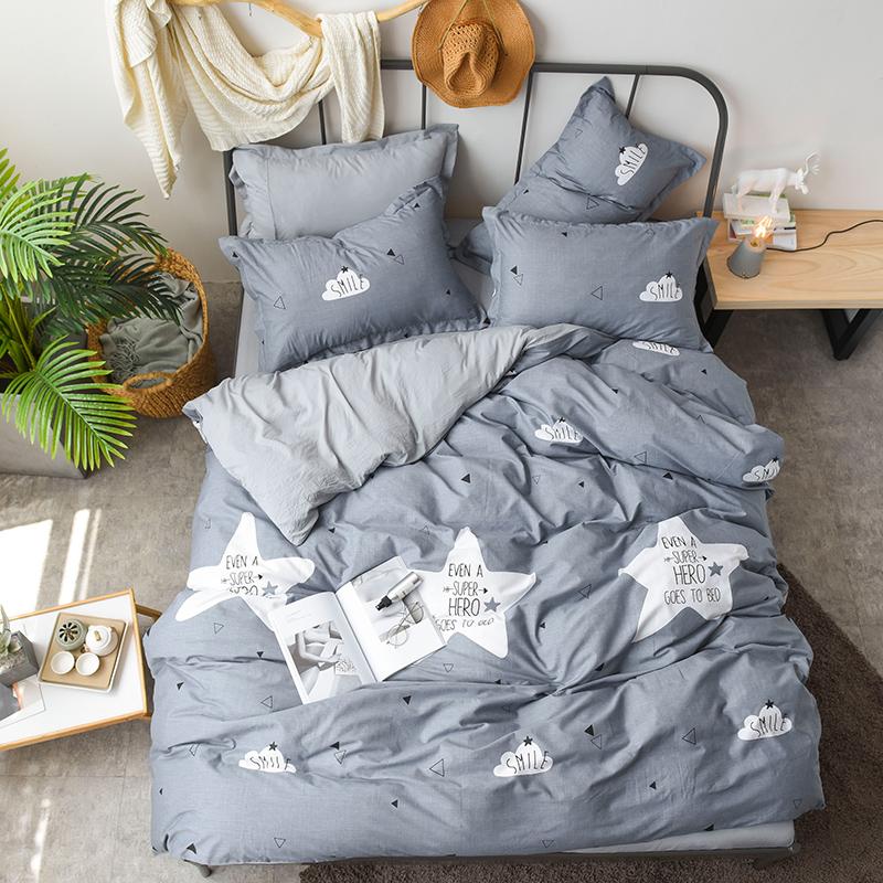 新品 全棉拼水洗棉四件套 简约时尚全棉拼水洗棉套件 有床笠款-可爱多
